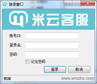 米云客服App截图
