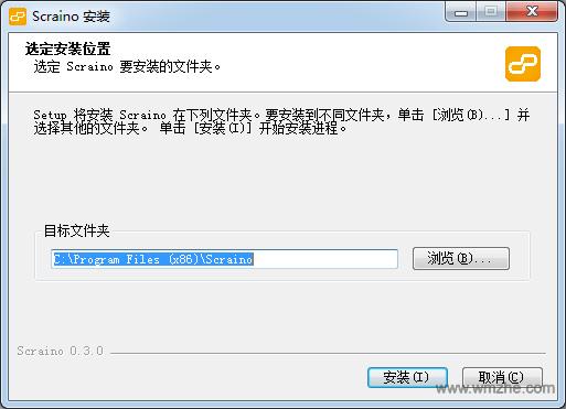 Scraino软件截图