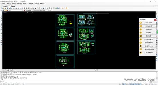 梦想CAD软件 64位软件截图