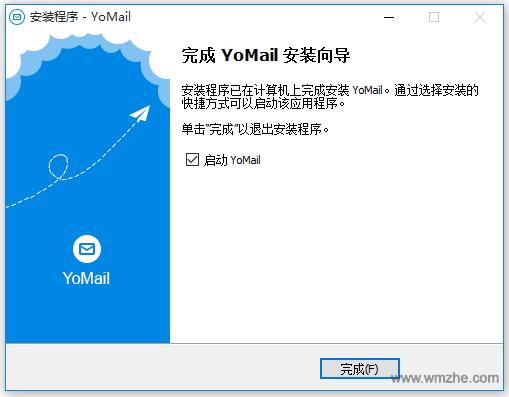 YoMail软件截图