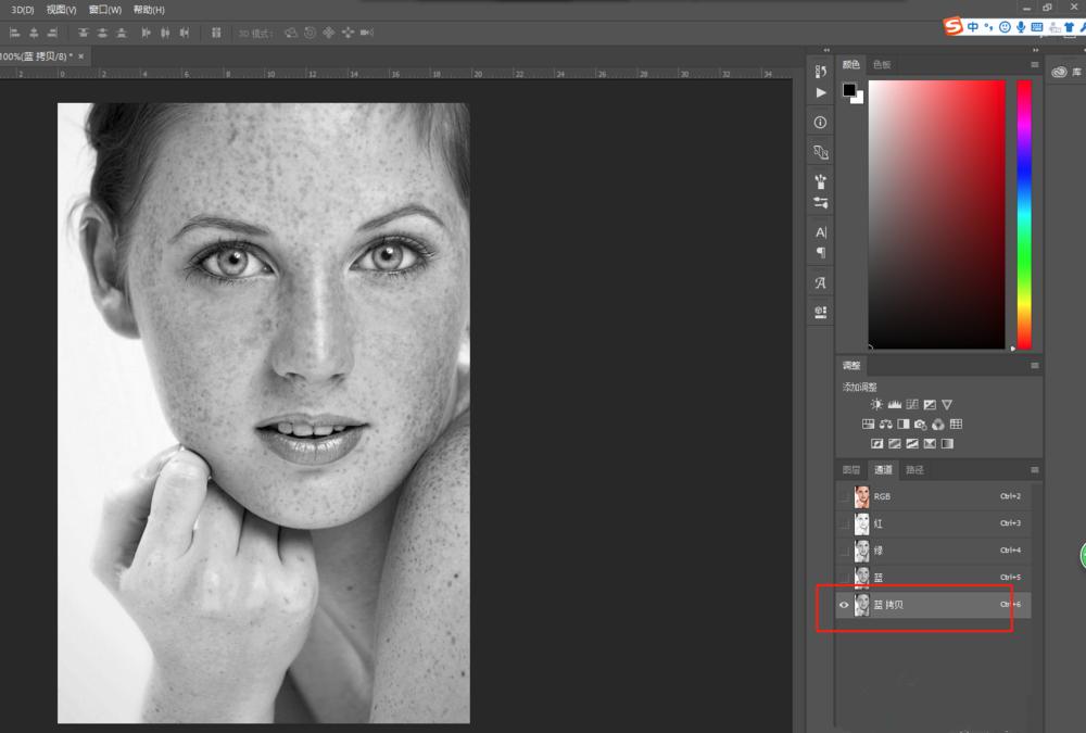 PS美化图片之消除斑点,可以用阈值命令