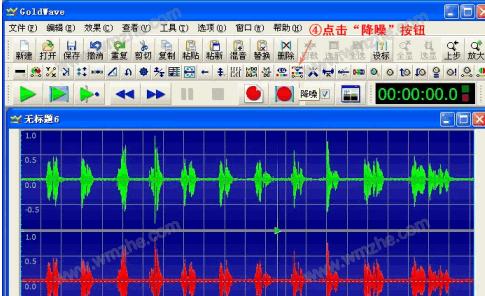goldwave教程,怎么两首歌合在一起,goldwave怎么把两首歌合在一起