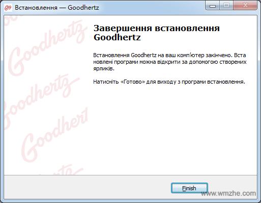 Goodhertz软件截图
