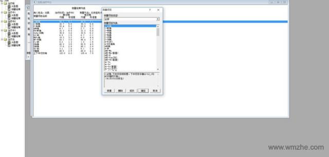 艾坚头影测量分析系统软件截图