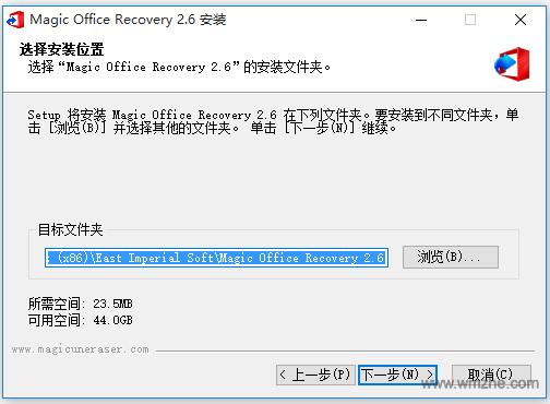 office文档恢复工具(Magic Office Recovery)软件截图