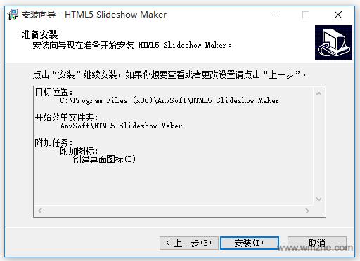 HTML5 Slideshow Maker软件截图