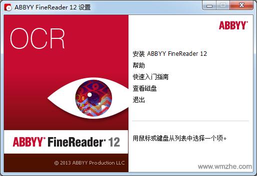 ABBYY FineReader 14软件截图