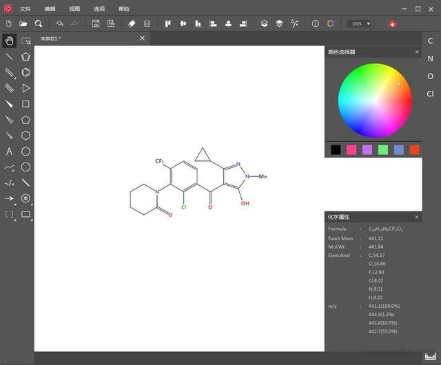 KingDraw化学结构式编辑器软件截图