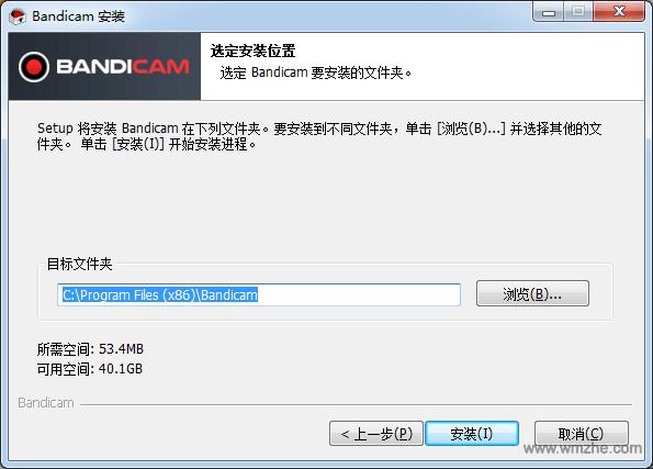 Bandicam软件截图