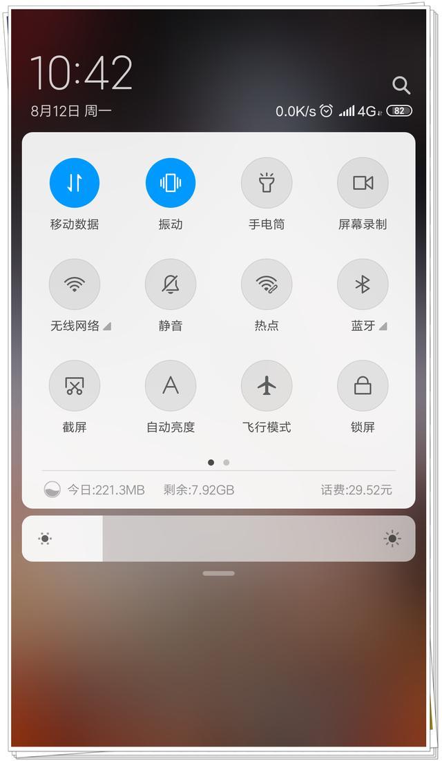 小米手机自带投屏+录屏功能,堪比第三方APP