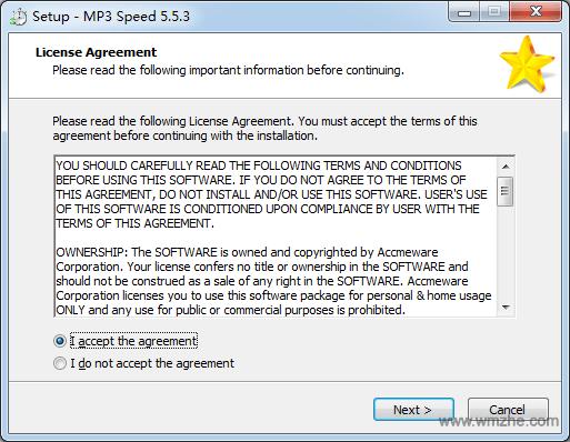 MP3 Speed软件截图