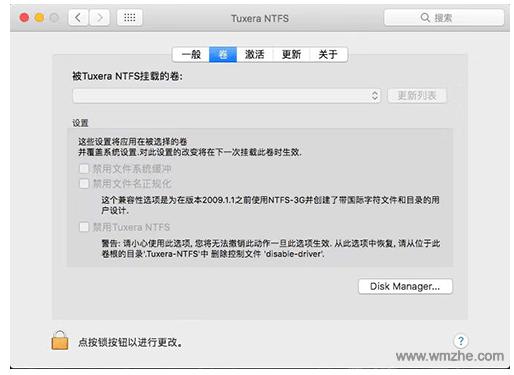 Tuxera ntfs for Mac 2018软件截图