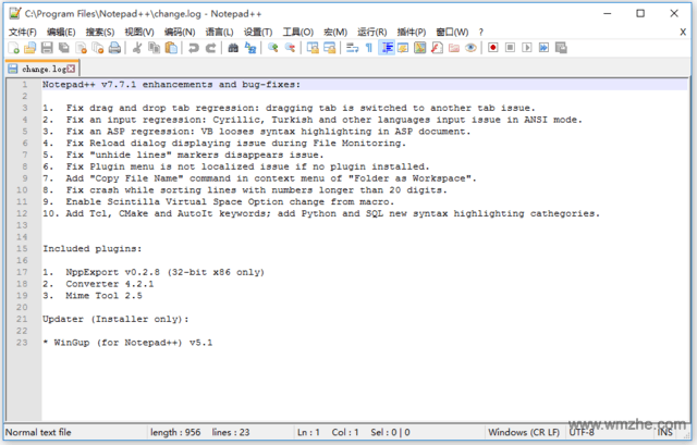 Notepad Plus 64位软件截图