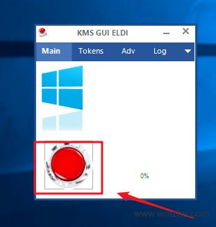 KMSpico软件截图