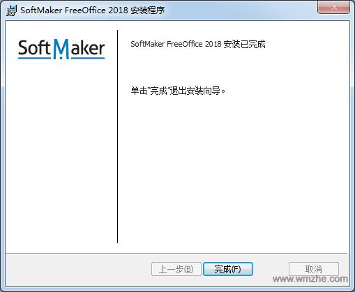 FreeOffice软件截图
