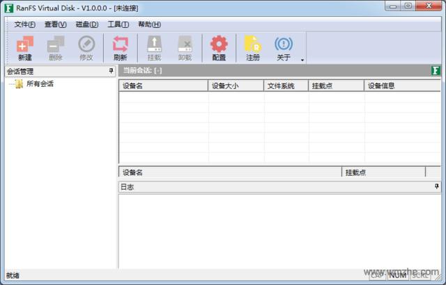 RANFS Virtual Disk软件截图