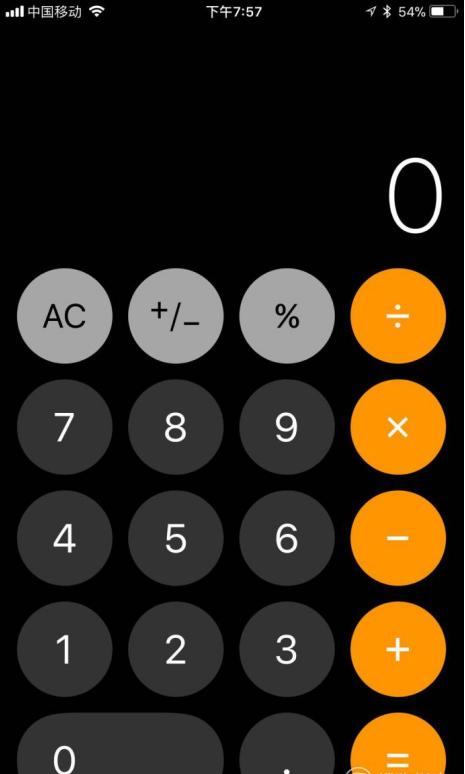 在iphone手机计算器打开sin计数的方法介绍