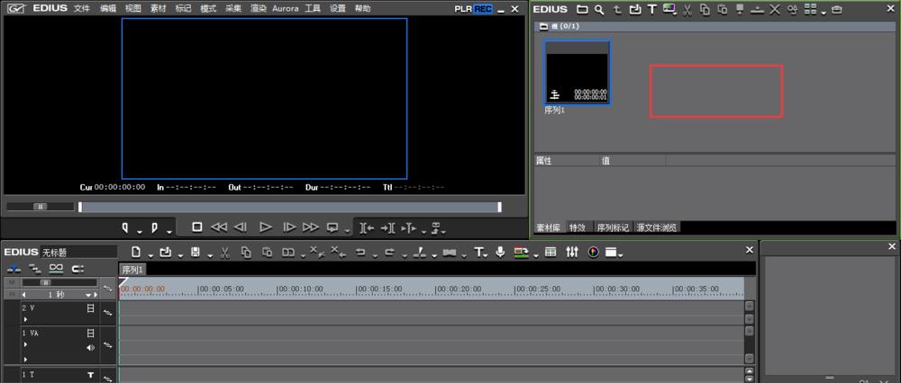 EDIUS处理视频之分段剪辑画面,没你想象中复杂