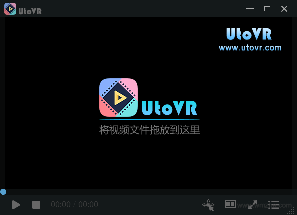 UtoVR飞屏助手软件截图