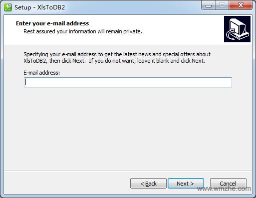 XlsToDB2软件截图