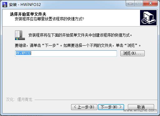 HWiNFO32软件截图