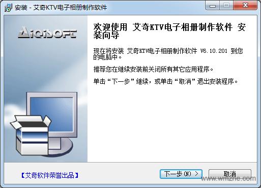 艾奇KTV电子相册制作软件软件截图