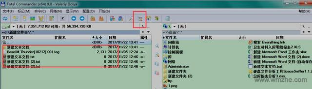 Total Commander软件截图