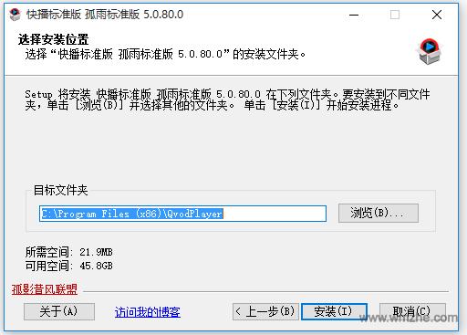 快播5.0.80永不升级版软件截图