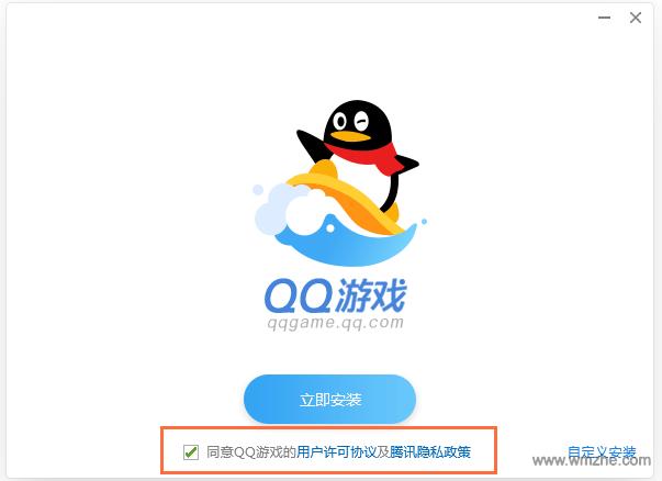 QQ游戏软件截图