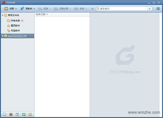 foxmail7.0软件截图