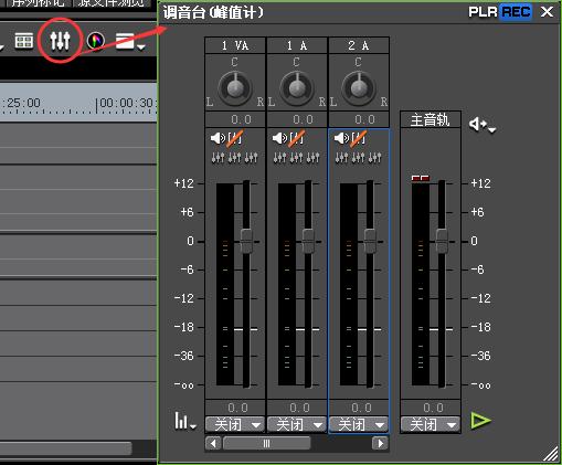如何设置调低音视频声量?这招容易操作