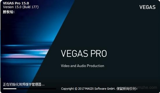 Vegas Pro 15軟件截圖