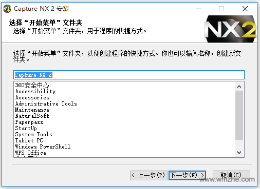 Nikon Capture NX2软件截图