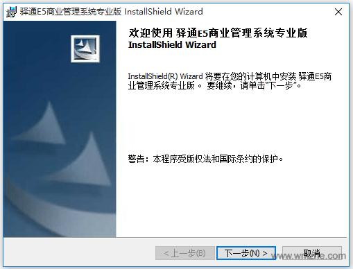驿通协同办公OA管理软件软件截图