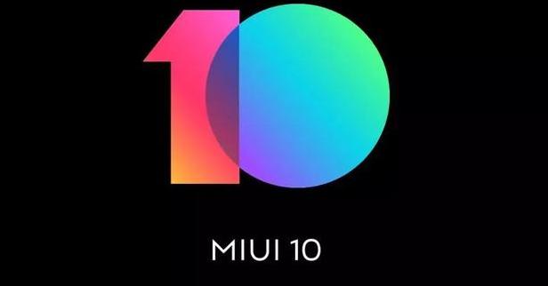 MIUI10中传送门升级到2.0,值得体验!