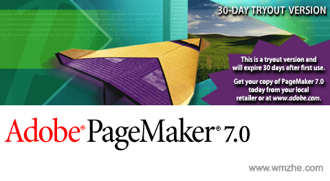 PageMaker軟件截圖