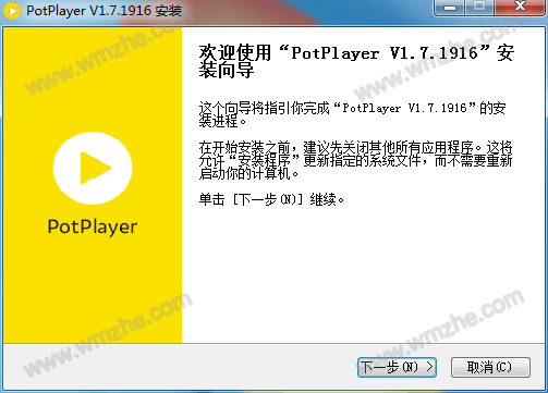 potplayer播放mkv视频没有声音怎么回事