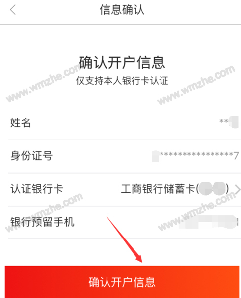 京东闪付开通Apple Pay支付操作方法