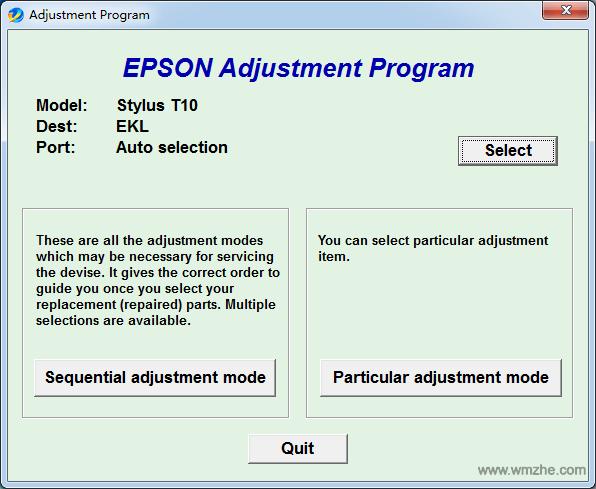 爱普生m30清零软件AdjProg软件截图