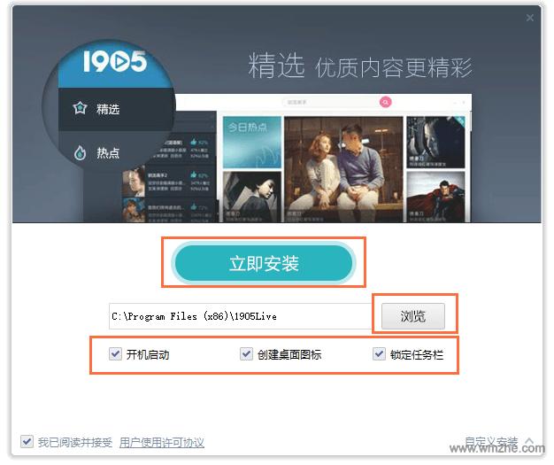 电影网播放器软件截图