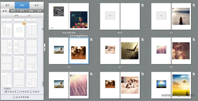 有图全媒体设计云平台软件截图