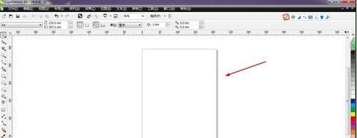 coreldraw怎么去掉主界面的页边框?