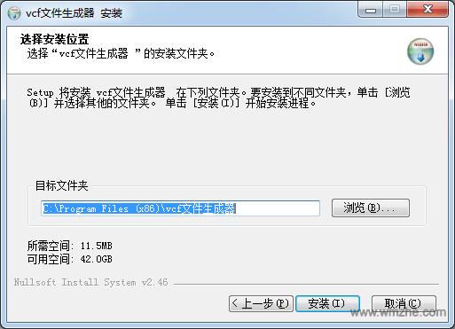 vcf文件生成器App截图
