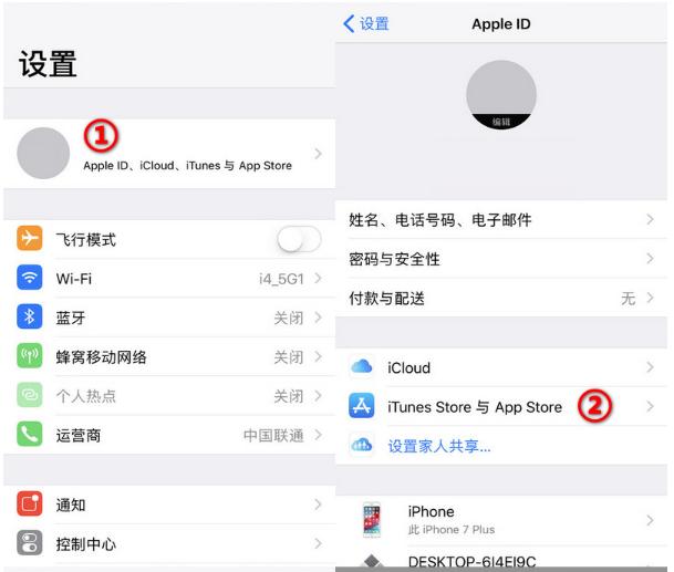 App Store中的付费应用支持退购,有期限限制