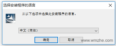 台式电脑蓝牙驱动软件截图