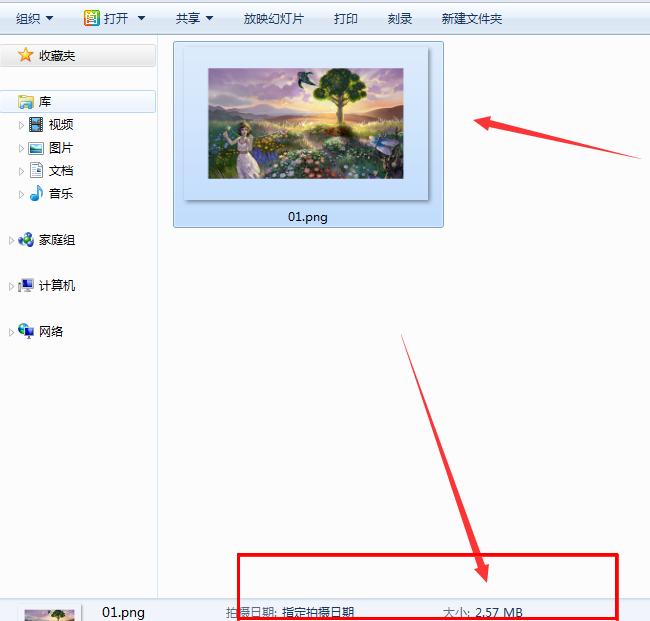 PS压缩png图片方法介绍,可以保证原图质量