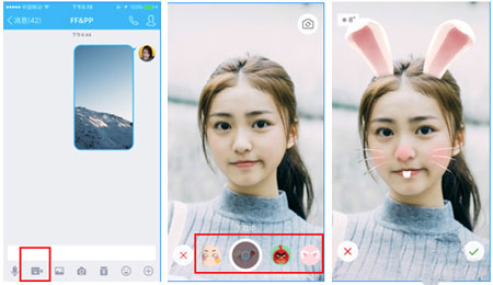 QQ短视频挂件功能使用实测,视频表情玩法攻略