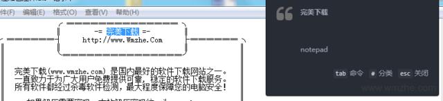 CC助手软件截图