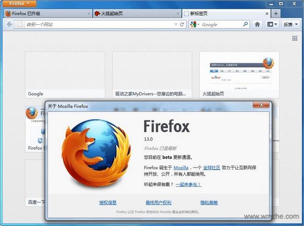 Firefox火狐瀏覽器 32位軟件截圖