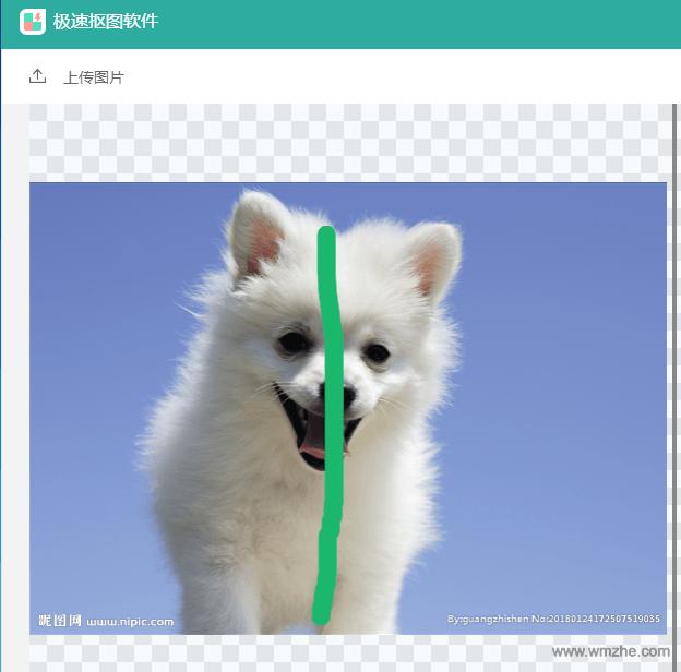 极速抠图软件软件截图